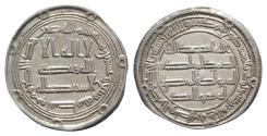 Ancient Coins - Umayyad, Marwan II (AH 127-132 / AD 744-750). AR dirham. Wasit, AH 127. EF