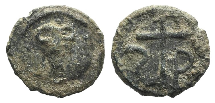 World Coins - VISIGOTHS, SPAIN. ANONYMOUS. MID TO LATE 7TH CENTURY. AE 12MM RARE