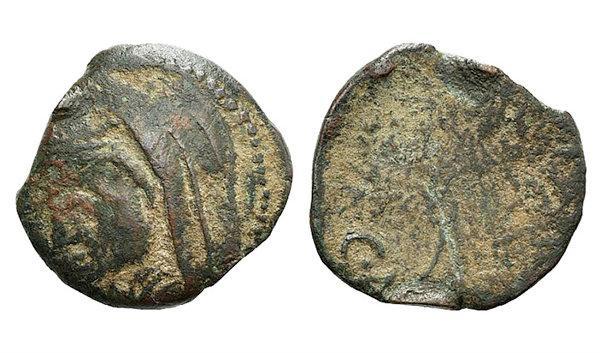 Ancient Coins - Sicily, Island of, Melita. C. Arruntanus Balbus, Propraetor, c. 36 BC. Æ 19mm