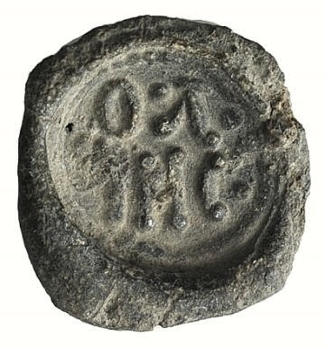 Ancient Coins - Egypt, Antinoöpolis area, c. 2nd-3rd century. PB Seal. OΛ/IHC.