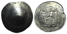 Celtic, Eastern Europe, 2nd century BC. AR Tetradrachm. Imitating Philip III of Macedon.