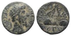 Ancient Coins - Lucius Verus (161-169). Cappadocia, Caesarea. Æ 19mm. R/ Mt. Argaeus