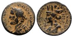 Ancient Coins - Antoninus Pius (138-161). Seleucis and Pieria, Laodicea ad Mare. Æ 24mm. R/ Turreted and draped bust of Tyche