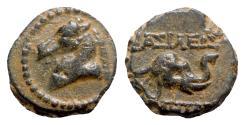 Ancient Coins - Seleukid Kings, Demetrios I (162-150 BC). Serrate Æ, Elephant.