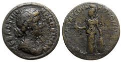 Ancient Coins - Crispina (Augusta, 178-182). Cilicia, Tarsus. Æ - R/ Minerva - SCARCE
