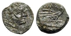 Ancient Coins - Anonymous, Rome, after 211 BC. Unofficial Æ Quadrans