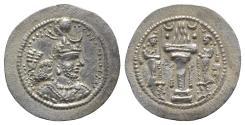 Ancient Coins - Sasanian Kings of Persia. Yazdgird (Yazdgard) I (399-420). AR Drachm. AWH (Hormizd-Ardashir[?]) mint.