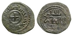 World Coins - Italy, Sicily, Messina. Ruggero II (1105-1154). Æ Half Follaro