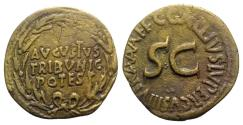 Ancient Coins - Augustus (27 BC-AD 14). Æ Dupondius (28mm, 12.80g, 10h). Rome, C. Gallius Lupercus, moneyer, 16 BC. Legend in three lines. R/ Legend around large S • C