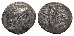 Ancient Coins - Seleukid Kings, Antiochos VII Euergetes (138-129 BC). AR Drachm