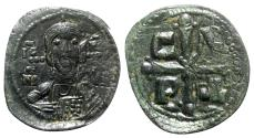 Ancient Coins - Romanus IV (1068-1071). Æ 40 Nummi - Constantinople