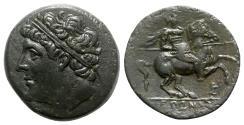 Ancient Coins - Sicily, Syracuse. Hieron II (275-215 BC). Æ - Diademed / Horseman