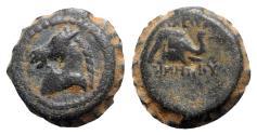 Ancient Coins - Seleukid Kings, Demetrios I (162-150 BC). Serrate Æ - Horse / Elephant