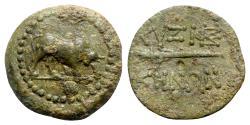 Ancient Coins - Mysia, Kyzikos, 2nd-1st centuries BC. Æ - Bull / Torch