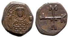 Ancient Coins - Manuel I (1143-1180). Æ Half Tetarteron - Thessalonica