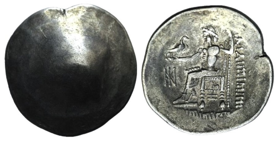 Ancient Coins - Celtic, Eastern Europe, 2nd century BC. AR Tetradrachm. Imitating Philip III of Macedon.