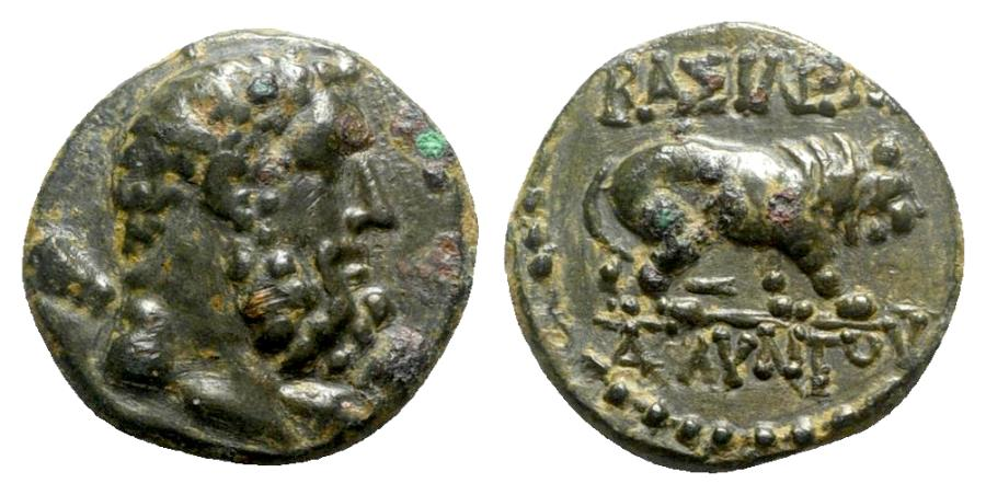 Ancient Coins - Kings of Galatia, Amyntas (39-25 BC). Æ - Herakles / Lion