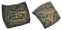 World Coins - CRUSADER COINS. Imitative Half Dirhams of the Kingdom of Jerusalem. Acre, AR Half-dirham RARE