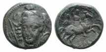 Ancient Coins - Thessaly, Pharsalos, 4th-3rd centuries. AE Trichalkon