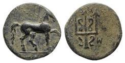 Ancient Coins - Caria, Mylasa, c. 210-30 BC. Æ - Horse / Trident