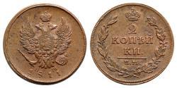World Coins - Russia, Alexander I (1801-1825). Æ 2 Kopeks 1811