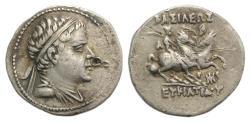 Ancient Coins - Baktria, Eukratides I (c. 170-145 BC). AR Drachm  RARE