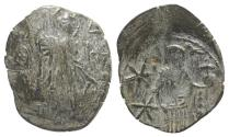Ancient Coins - Andronicus II Palaeologus (1282-1328). Æ Trachy. Thessalonica. St. Demetrius standing R/ Andronicus standing
