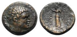Ancient Coins - Kings of Paphlagonia, Pylaimenes (c. 130 BC). Æ - R/ Nike
