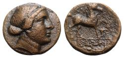 Ancient Coins - Aeolis, Kyme, c. 250-200 BC. Æ - Diodoros(?), magistrate