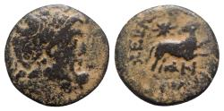 Ancient Coins - Seleukis and Pieria, Antioch, Civic issue, c. 1st century BC. Æ Trichalkon