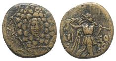 Ancient Coins - Pontos, Amisos, time of Mithradates VI, c. 85-65 BC. Æ 20mm. Aegis with Gorgoneion  R/ Nike