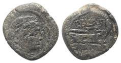 Ancient Coins - ROME REPUBLIC P. Cornelius P.f. Blasio, Rome, c. 169-158 BC. Æ Quadrans VERY RARE
