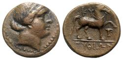 Ancient Coins - Aeolis, Kyme, c. 250-200 BC. Æ - Pythion, magistrate