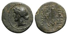 Ancient Coins - Lydia, Blaundos, c. 2nd-1st century BC. Æ - Theotimidos, magistrate