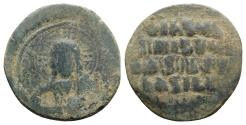 Ancient Coins - Anonymous, time of Basil II and Constantine VIII (c. 976-1025). Æ 40 Nummi
