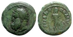 Ancient Coins - Thrace, Hadrianopolis. Pseudo-autonomous issue, 2nd century AD. Æ