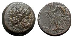 Ancient Coins - Ptolemaic Kings of Egypt, Ptolemy II Philadelphos (285-246 BC). Æ Dichalkon