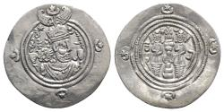 Ancient Coins - Sasanian Kings of Persia, Khusrau II (590-628). AR Drachm. BN (uncertain city in Kirman), year 19. EXTREMELY FINE