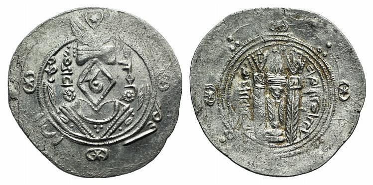 World Coins - Abbasid Governors of Tabaristan. Sulaimān. PYE 136-138 / AH 171-173 / AD 787-789. AR Hemidrachm. Dated PYE 137 (AH 172 / AD 788). RARE