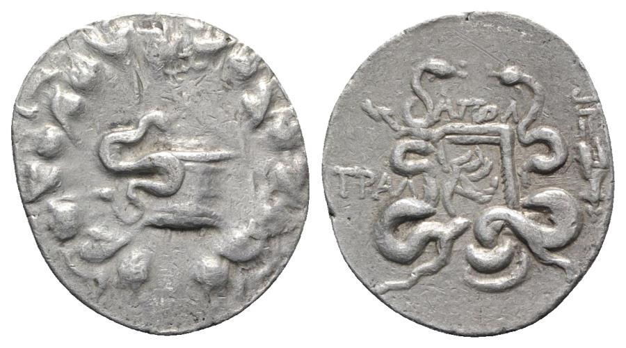 Ancient Coins - Lydia, Tralleis, 2nd century BC. AR Cistophoric Tetradrachm. Apol-, magistrate. Cista mystica  R/ Bowcase with serpents