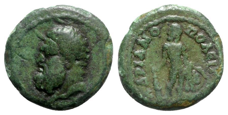 Ancient Coins - Thrace, Hadrianopolis. Pseudo-autonomous issue, 2nd century AD. Æ