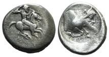 Sicily, Gela, c. 490/85-480/75 BC. AR Didrachm