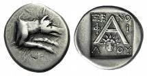 Ancient Coins - ARGOLIS, Argos. Circa 90-50 BC. AR Triobol. Xenophilos, magistrate.