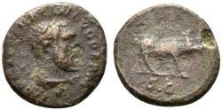 Ancient Coins - Trajan (98-117). Æ Quadrans. Rome, c. 98-102. R/ BOAR