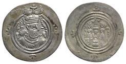Ancient Coins - Sasanian Kings, Khusrau II (590-628). AR Drachm. DA (Darabgird), year 33.