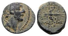Ancient Coins - Seleukid Kings, Antiochos IX (114/3-95 BC). Æ - Antioch