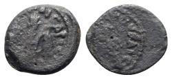 Ancient Coins - Judaea, Procurators. Pontius Pilate (26-36 CE). Æ Prutah. Jerusalem, year 16 of Tiberius (29/30)