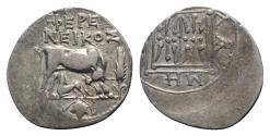Ancient Coins - Illyria, Dyrrhachion, c. 229-100 BC. AR Drachm