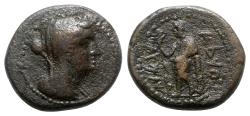 Ancient Coins - Phoenicia, Marathos. Æ - Veiled head / Marathos