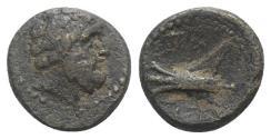 Ancient Coins - Phoenicia, Arados, c. 137-51 BC. Æ 14mm. R/ Prow